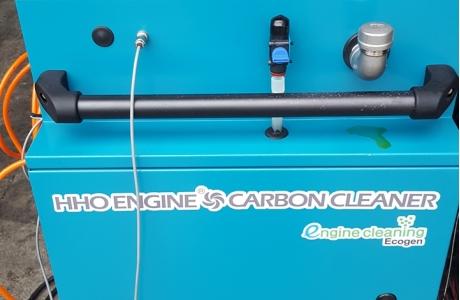 카본 클리너(Carbon Cl...